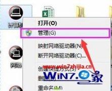 """风林火山企业版Win10系统配置蓝牙时""""允许Bluetooth设备连接到此计算"""