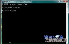 如何开启�潘看烤话�Win10系统的telnet协议