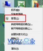 图文教你如何在萝卜菜专业版Win10下安装Win8双系统