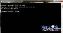 白云纯净版Win10系统安装补丁提示0x800f0a12出错怎么办
