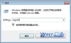 电脑公司旗舰版Win10系统中U盘拒绝访问的解决方法