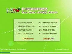 新萝卜家园Ghost Win10 x64 快速装机版v2018年04月(免激活)