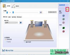中关村镜像win10系统一直提示插头已从插孔中拔出的解决方法
