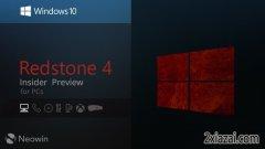 正式版Windows10RS4(1803)快速预览版17127推送