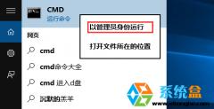 win10/win10使用文件检测器工具修复受损文件的办法
