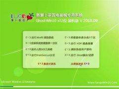 新萝卜家园Ghost Win10 x32位 家庭装机版v2018年09月(永久激活)