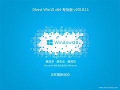 小马系统Ghost Win10 (X64) 完美激活 专业版 v2018.11