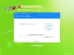 新萝卜家园Ghost Win10 X64 快速专业版 v2018.12(绝对激活)