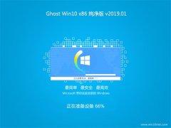 风林火山Ghost win10x86 完美纯净版v2019.01月(完美激活)
