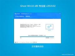 大番茄Ghost Win10x86 官方专业版 2019.02月(激活版)