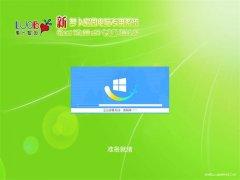 新萝卜家园Ghost Win10 x64 热门专业版 v2019.02(自动激活)
