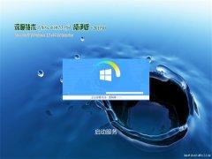 深度技术Ghost Win10 (64位) 全新纯净版V2019年03月(永久激活)