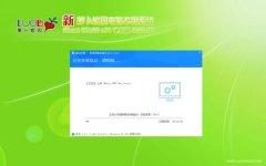 新萝卜家园Ghost Win10 X64 热门专业版 v2021年09月(免激活)