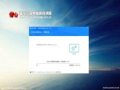 番茄花园Ghost Win10 x64 精选纯净版V2021年02月(激活版)