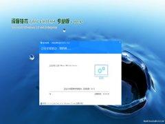 深度技术Ghost Win10 X64位 经典专业版 2021v02(免激活)