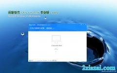 深度技术W10 旗舰装机版 v2020.02(32位)