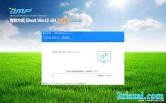 雨林木(mu)�LWindow10 v2020.02 64位 典藏��Q版