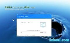 深度技术Windows10 通用纯净版64位 v2020.02