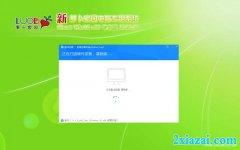 新萝卜家园Window10 v2020.03 32位 稳定装机版