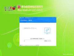 新萝卜家园Ghost Win10 x64位 快速专业版 2021v04(自动激活)