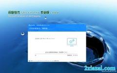 深度技术Win10 Ghost 64位 优化装机版 v2020.04