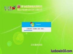 新�}卜家�@(yuan)Ghost win10x86 全新��Q版V2019.05月(�o需激活)