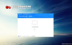 番茄花园Windows10 快速纯净版32位 v2020.05