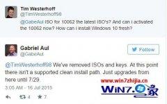 技术员解答win7/win8.1用户注意:微软警告7月29号前勿尝试安装win10