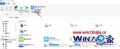 主编为您windows10系统关闭RemoteRegistry服务的教程?