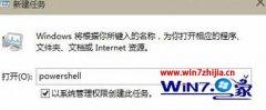 传授windows10系统小娜总是处于离线状态的问题?