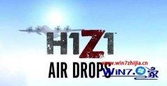 笔者研习windows10系统下h1z1更新不了的方法?